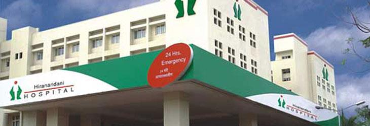 Hiranandani Hospital, Vashi – A Fortis network Hospital