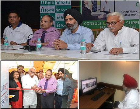 Fortis Mohali Opens E-OPD Centre In Saharanpur | Fortis