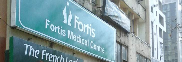 Fortis Medical Centre, Kolkata