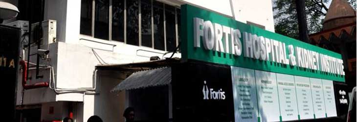Best Kolkata Hospital - Fortis Hospital Kidney Institute